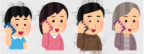 携帯電話をかける人.png